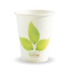 8oz (80mm) Leaf Single Wall BioCup